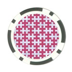 PUZZLE1 WHITE MARBLE & PINK DENIM Poker Chip Card Guard (10 pack) Front