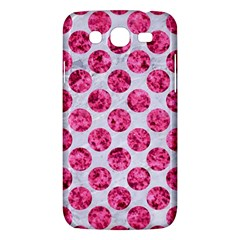 Circles2 White Marble & Pink Marble (r) Samsung Galaxy Mega 5 8 I9152 Hardshell Case  by trendistuff