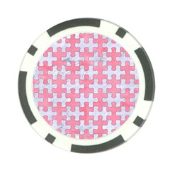 Puzzle1 White Marble & Pink Watercolor Poker Chip Card Guard (10 Pack) by trendistuff