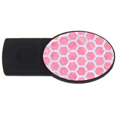 HEXAGON2 WHITE MARBLE & PINK WATERCOLOR USB Flash Drive Oval (2 GB)