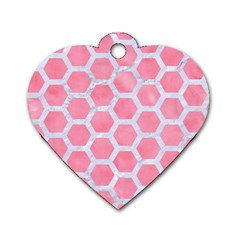 HEXAGON2 WHITE MARBLE & PINK WATERCOLOR Dog Tag Heart (Two Sides)