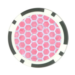 HEXAGON2 WHITE MARBLE & PINK WATERCOLOR Poker Chip Card Guard