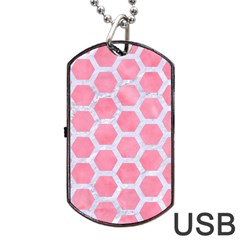 HEXAGON2 WHITE MARBLE & PINK WATERCOLOR Dog Tag USB Flash (Two Sides)