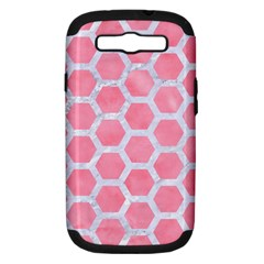 HEXAGON2 WHITE MARBLE & PINK WATERCOLOR Samsung Galaxy S III Hardshell Case (PC+Silicone)