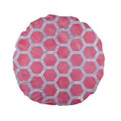 HEXAGON2 WHITE MARBLE & PINK WATERCOLOR Standard 15  Premium Round Cushions