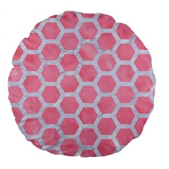 HEXAGON2 WHITE MARBLE & PINK WATERCOLOR Large 18  Premium Flano Round Cushions