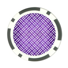 Woven2 White Marble & Purple Brushed Metal Poker Chip Card Guard by trendistuff