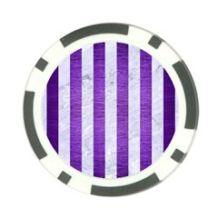 Stripes1 White Marble & Purple Brushed Metal Poker Chip Card Guard (10 Pack)