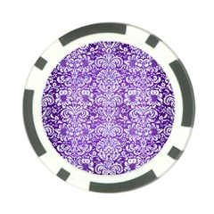 Damask2 White Marble & Purple Brushed Metal Poker Chip Card Guard (10 Pack)