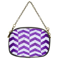 Chevron2 White Marble & Purple Brushed Metal Chain Purses (one Side)  by trendistuff