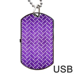Brick2 White Marble & Purple Brushed Metal Dog Tag Usb Flash (two Sides) by trendistuff