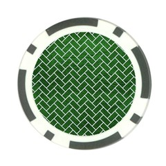 Brick2 White Marble & Green Leather Poker Chip Card Guard by trendistuff