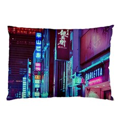Japan City Pillow Case by snowwhitegirl