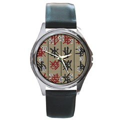 Ancient Chinese Secrets Characters Round Metal Watch by Samandel