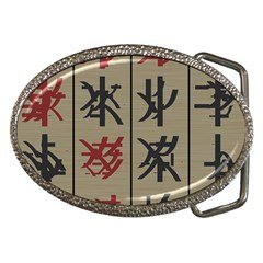 Ancient Chinese Secrets Characters Belt Buckles by Samandel