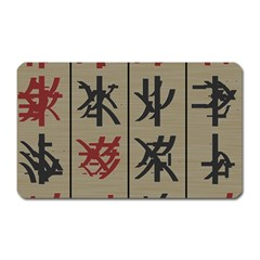 Ancient Chinese Secrets Characters Magnet (rectangular)