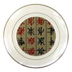 Ancient Chinese Secrets Characters Porcelain Plates by Samandel