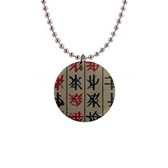 Ancient Chinese Secrets Characters Button Necklaces