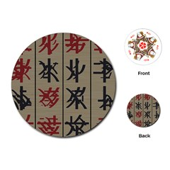 Ancient Chinese Secrets Characters Playing Cards (round) by Samandel