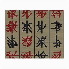 Ancient Chinese Secrets Characters Small Glasses Cloth (2 Side) by Samandel