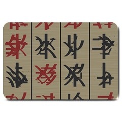 Ancient Chinese Secrets Characters Large Doormat