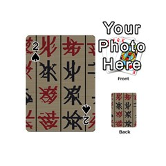 Ancient Chinese Secrets Characters Playing Cards 54 (mini) by Samandel