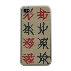 Ancient Chinese Secrets Characters Apple Iphone 4 Case (clear) by Samandel