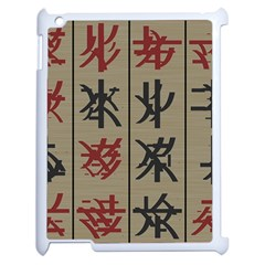 Ancient Chinese Secrets Characters Apple Ipad 2 Case (white)