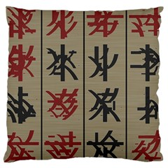 Ancient Chinese Secrets Characters Large Cushion Case (two Sides) by Samandel