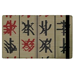 Ancient Chinese Secrets Characters Apple Ipad 3/4 Flip Case