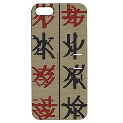 Ancient Chinese Secrets Characters Apple Iphone 5 Hardshell Case With Stand