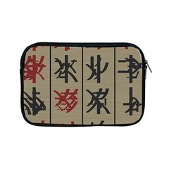 Ancient Chinese Secrets Characters Apple Ipad Mini Zipper Cases by Samandel