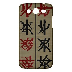 Ancient Chinese Secrets Characters Samsung Galaxy Mega 5 8 I9152 Hardshell Case  by Samandel