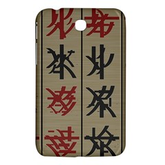 Ancient Chinese Secrets Characters Samsung Galaxy Tab 3 (7 ) P3200 Hardshell Case  by Samandel