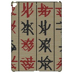 Ancient Chinese Secrets Characters Apple Ipad Pro 12 9   Hardshell Case by Samandel
