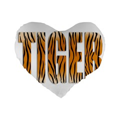 Tiger Bstract Animal Art Pattern Skin Standard 16  Premium Flano Heart Shape Cushions