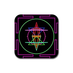 Drawing Of A Color Mandala On Black Rubber Square Coaster (4 Pack)