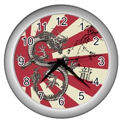 Rising Sun Flag Wall Clock (silver)