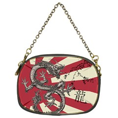 Rising Sun Flag Chain Purse (two Sides)