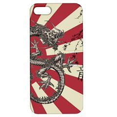 Rising Sun Flag Apple Iphone 5 Hardshell Case With Stand