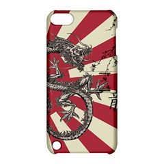Rising Sun Flag Apple Ipod Touch 5 Hardshell Case With Stand