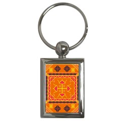 Art  Key Chain (rectangle)