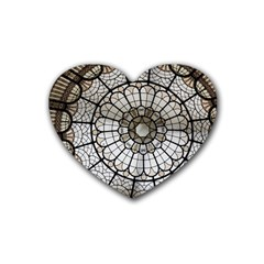 Pattern Abstract Structure Art Heart Coaster (4 Pack)