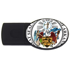 State Seal Of Arkansas Usb Flash Drive Oval (4 Gb)