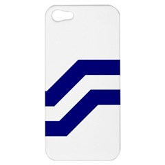 Flag Of The Franco Columbians Apple Iphone 5 Hardshell Case by abbeyz71
