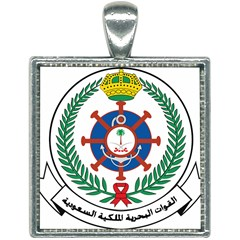 Logo Of Royal Saudi Navy Square Necklace