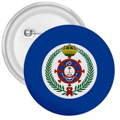 Naval Jack Of Saudi Arabia 3  Buttons