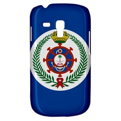 Naval Jack Of Saudi Arabia Samsung Galaxy S3 Mini I8190 Hardshell Case by abbeyz71