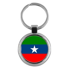 Flag Of Ogaden National Liberation Front Key Chains (round)