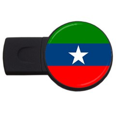 Flag Of Ogaden National Liberation Front Usb Flash Drive Round (4 Gb)